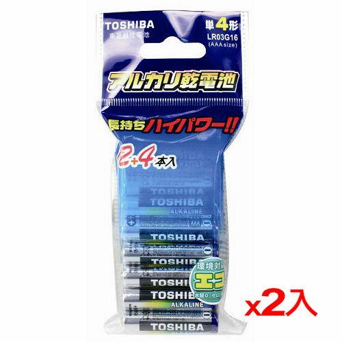 <br/><br/>  ★2件超值組★東芝 鹼性電池3號 12+4入/組【愛買】<br/><br/>