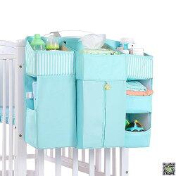 掛袋 嬰兒床掛袋通用寶寶用品收納包尿不濕收納多功能置物袋床頭收納袋 JD 小天使