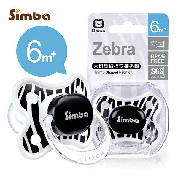 Simba小獅王辛巴 - 森林系列 大斑馬拇指安撫奶嘴 3