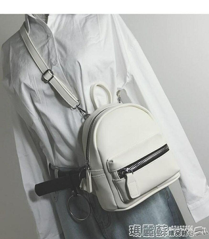 後背包 質感女包簡約迷你小雙肩包女休閒百搭多用小背包旅行小包包  3色可選 瑪麗蘇