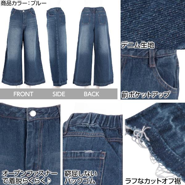 日本Kobe lettuce / 寬版牛仔長褲 / 日本必買 日本樂天代購 / mobacaba-m2405 (1287)。滿額免運 2