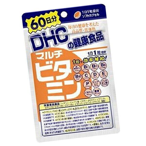 日本 DHC 綜合維他命 ( 20日份20粒 /  60日60粒)