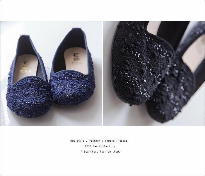 【AI632】MIT台灣製 低調金蔥混色毛呢 圓頭平底包鞋 樂福鞋 懶人鞋 2色 1