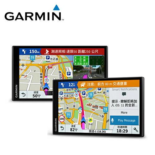 GarminDriveSmart61行旅領航家衛星導航【三井3C】