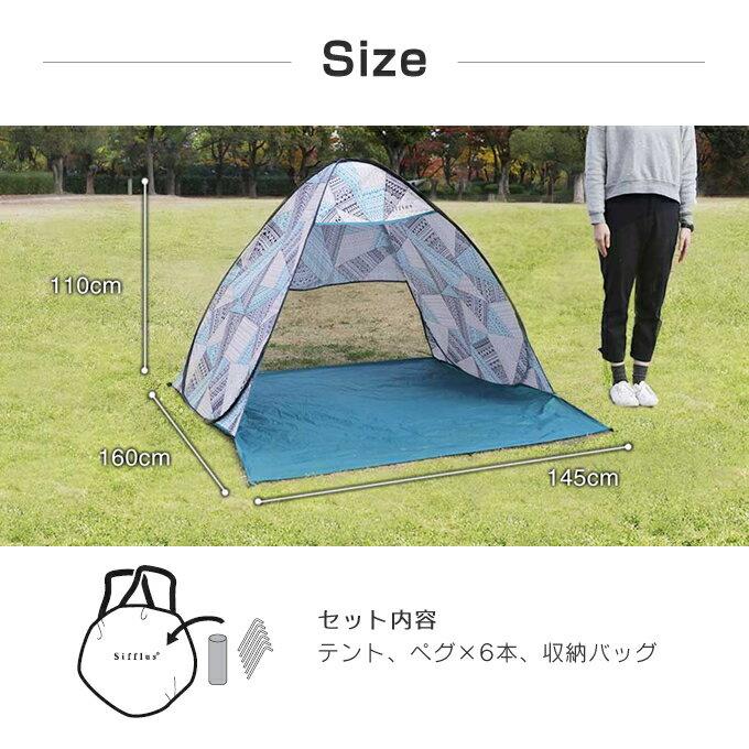 日本 Sifflus 野餐秒開帳 抗UV  附收納袋 / 526-hnw-sff-37。3色-日本必買 日本樂天代購(4957*1)。件件免運 4