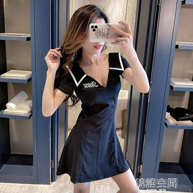 夜場女裝2021夏季新款低胸V領短袖a字裙收腰顯瘦夜店性感洋裝潮 喜迎新春