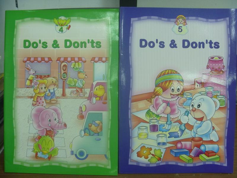 【書寶二手書T1/語言學習_PML】Do's&Don'ts_第4&5集_共2本合售
