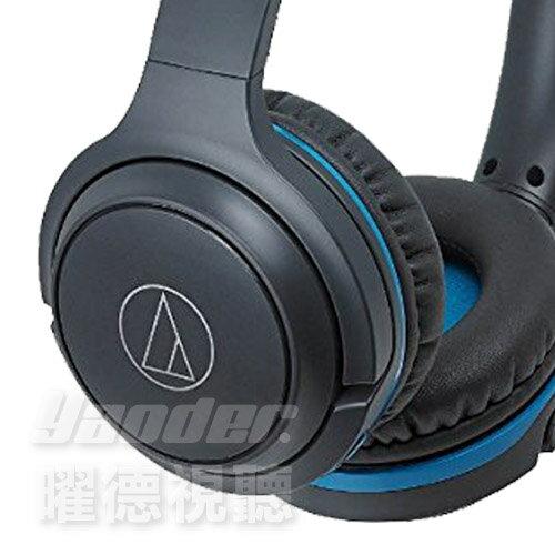 <br/><br/>  【曜德視聽】鐵三角 ATH-S200BT 藍色 輕量級 無線藍芽耳罩式耳機 ★免運★送收納袋★<br/><br/>