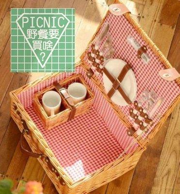 《野餐要買啥》紅白格二人組行李箱手提野餐籃