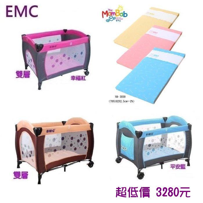 *美馨兒*EMC嬰幼兒雙層遊戲床+尿布架+雙層架+蚊帳(三色可挑)(可當嬰兒床) +乳膠床墊(三色可挑)3280元(來電或來店另有贈)