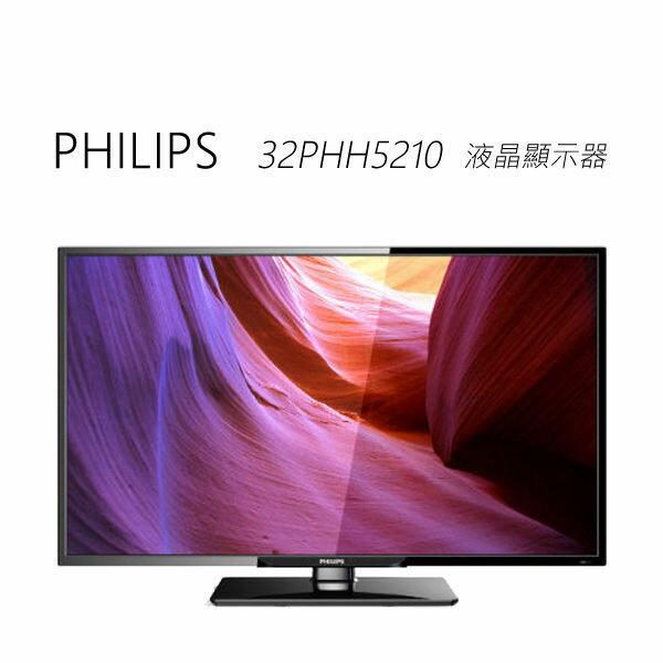 免運費 PHILIPS飛利浦 32吋LED液晶顯示器+視訊盒(32PHH5210)