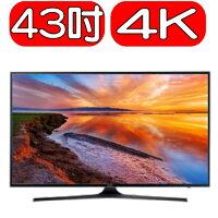 Samsung 三星到《特促可議價》SAMSUNG三星【UA43KU6000/UA43KU6000WXZW】電視《43吋》 含安裝
