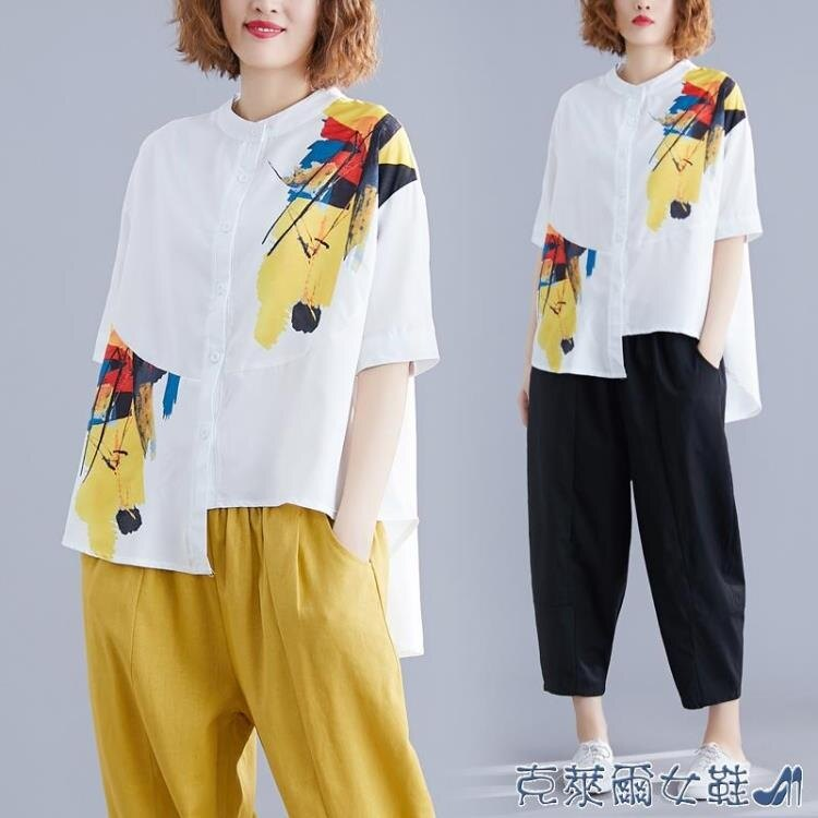 棉麻短袖 2021新款夏季短袖棉麻套裝大碼女裝寬鬆遮肚顯瘦雪紡襯衫兩件套潮 摩可美家