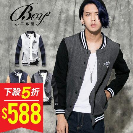 ☆BOY-2☆ 【PPK88025】美式休閒Vesti刷毛棒球外套 0