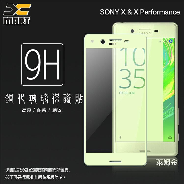 Xmart Sony Xperia X F5121/X Performance F8132 滿版 鋼化玻璃保護貼/強化保護貼/9H硬度/高透保護貼/防眩光/防刮花