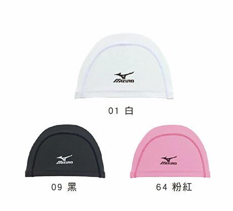 N2GW406200 素色百搭 2WAY矽膠泳帽【美津濃MIZUNO】