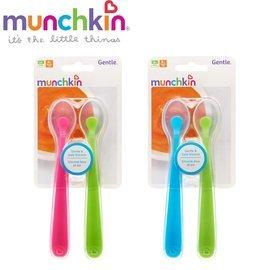 【淘氣寶寶】美國Munchkin矽膠湯匙二入