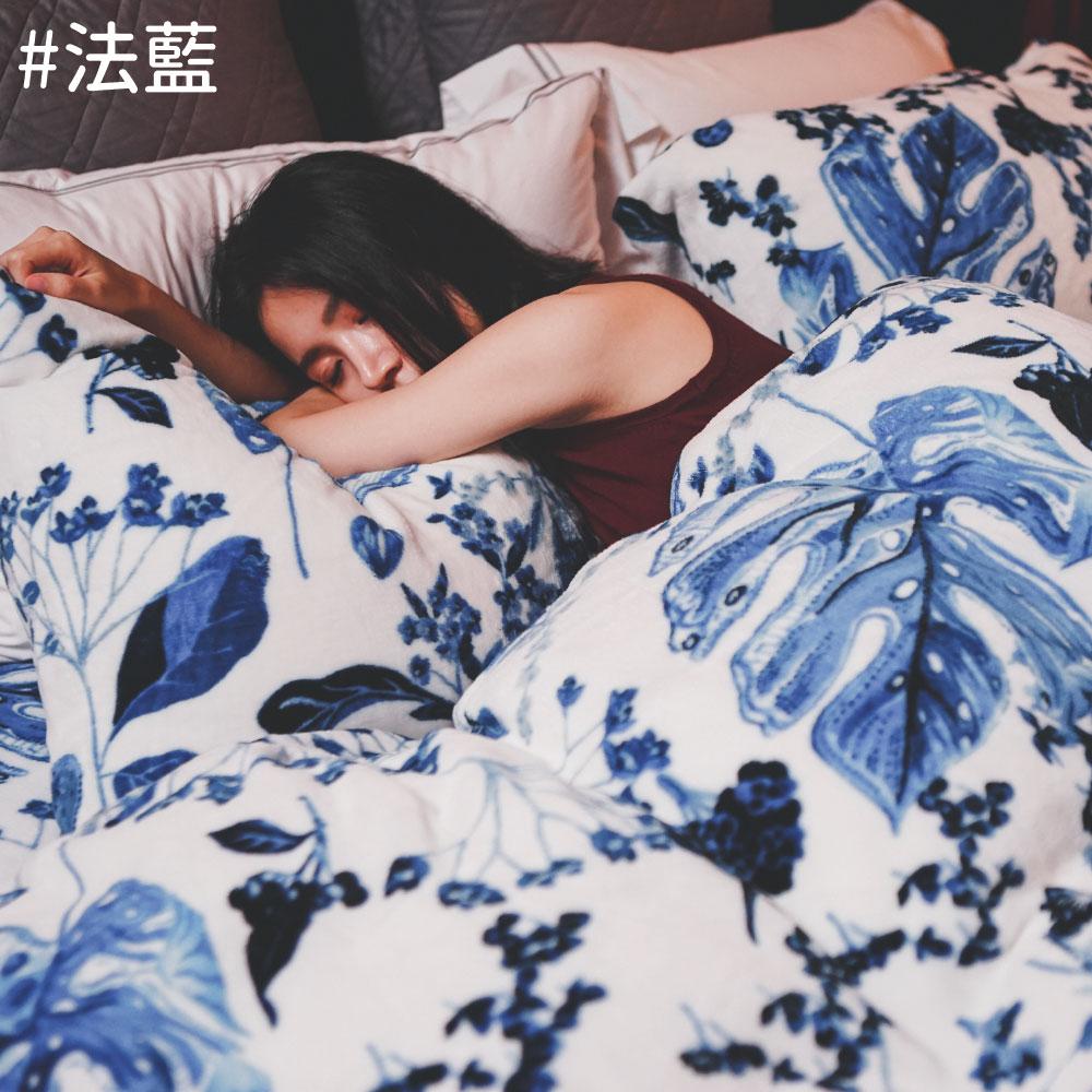 熱銷! 法蘭絨雙人被套床包組【14款任選】防靜電  翔仔居家 台灣製造 8