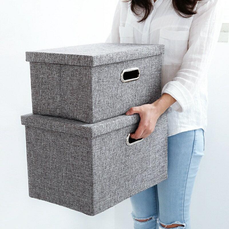 現貨供應▶日式簡約可折疊棉麻收納箱居家衣物衣櫃雜物收納盒布藝帶蓋收納箱-NATIONAL