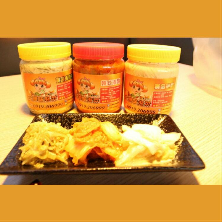 <br/><br/>  大頭妹手工3種泡菜口味 團購價3罐 399元 (500g /罐)<br/><br/>