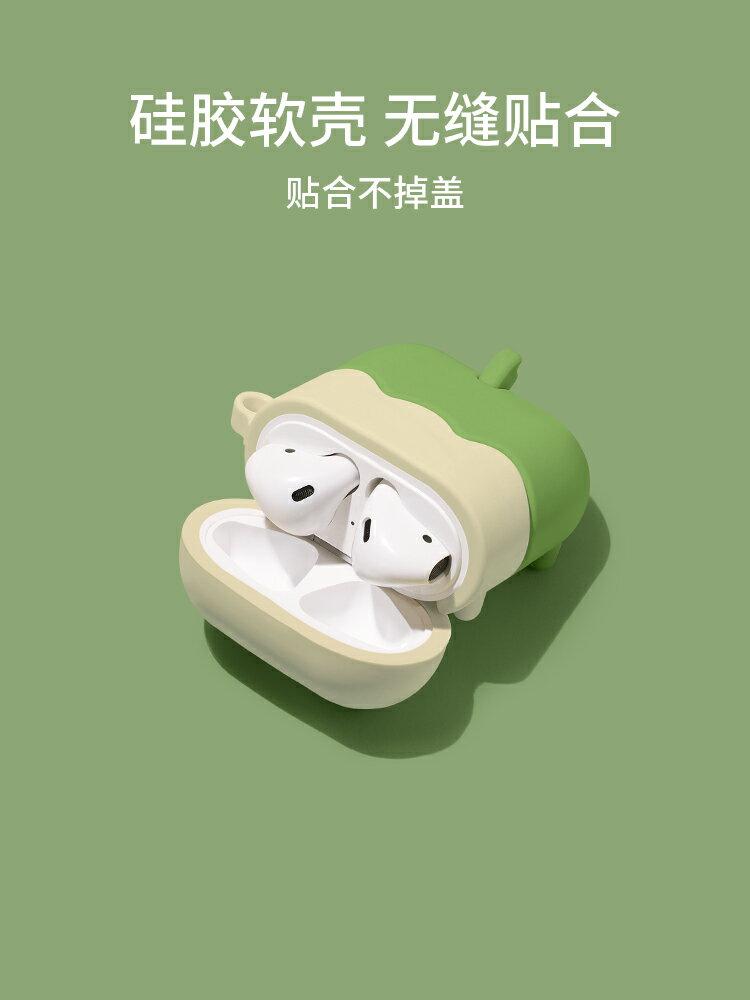 airpods保護套airpodspro蘋果耳機套airpods2二代pro無線藍牙耳機盒硅膠軟ipods殼套三代airpodpro保護殼3