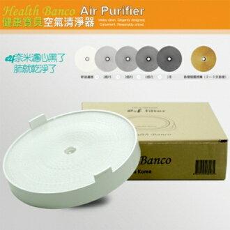 【Health Banco】健康寶貝空氣清淨器HB-R1BF2025濾心
