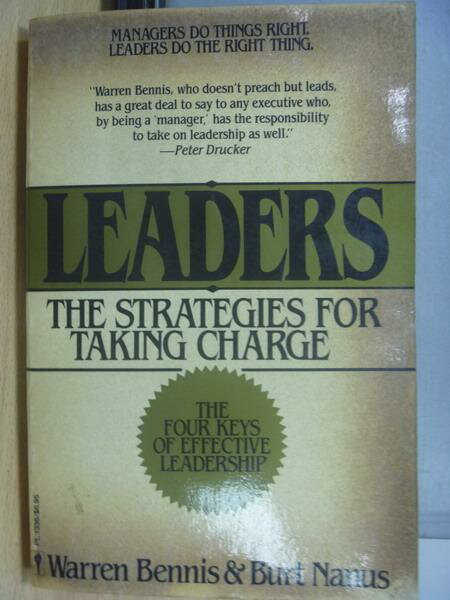 ~書寶 書T2/大學商學_MAF~Leaders_The strategies…Charg