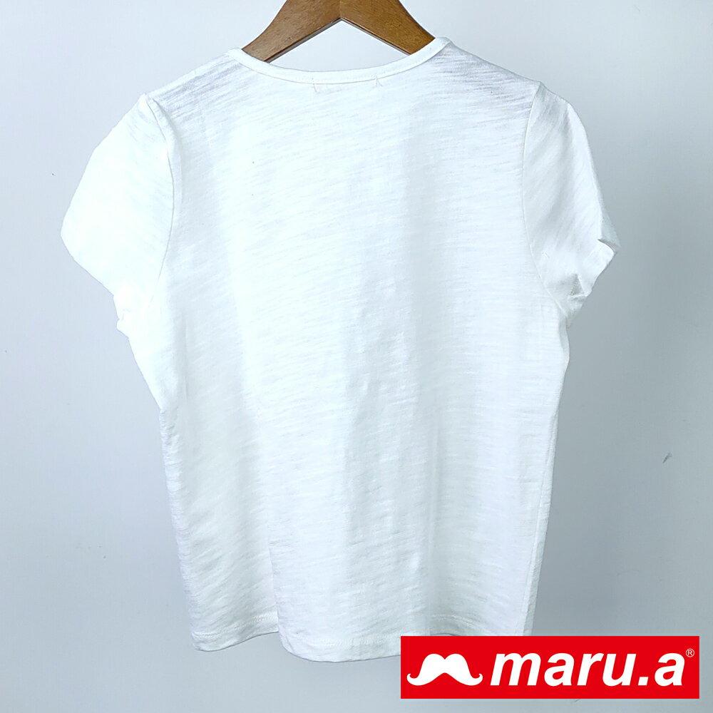 【mini maru.a】童裝拼布動物T恤(白色)