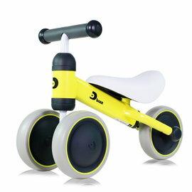【淘氣寶寶●現貨】寶寶滑步平衡車 D-bike mini-可愛黃【專為寶寶設計的學步車 】