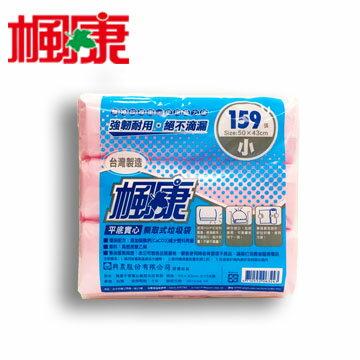 楓康環保垃圾袋(小)3入/43x50cm 159張
