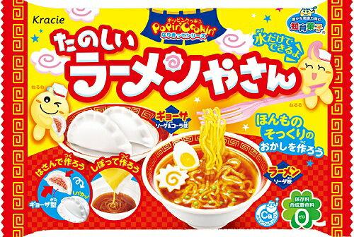 *非buy不可* kracie popin cookin 知育菓子  F款:拉麵餃子(保存期限2017.07)