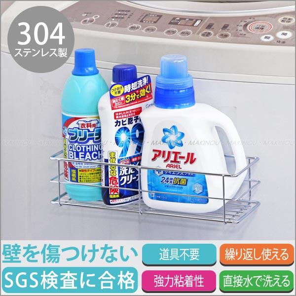 無痕貼|日本MAKINOU多功能304不鏽鋼瓶罐置物架|台灣製 收納置物層架 鐵架3M 牧野丁丁