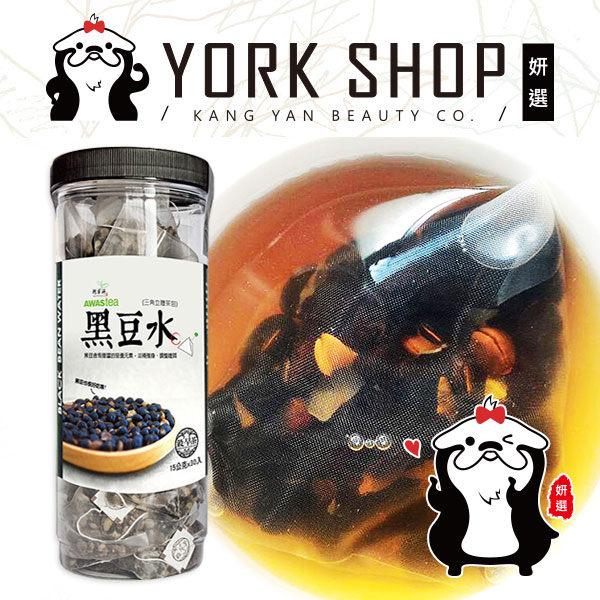 【姍伶】阿華師茶業 穀早茶系列 ? 黑豆水(15gx30入/罐)