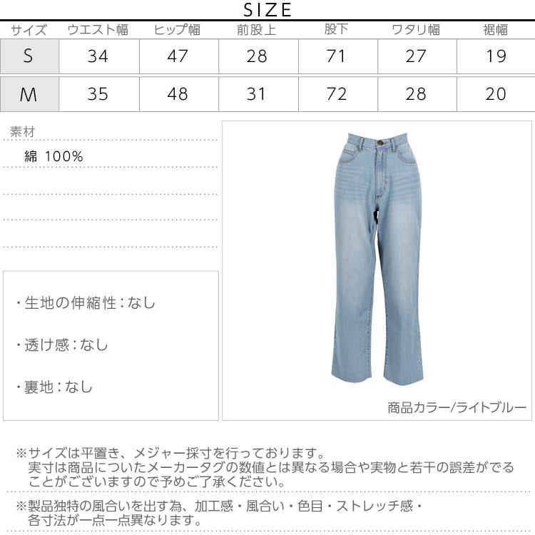 日本Kobe lettuce / 時尚寬版牛仔長褲 / 日本必買 日本樂天代購 / mobacaba-m2421 (2305)。件件免運 3