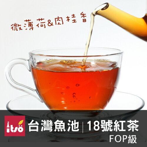 【$999免運】台灣三峽蜜香紅茶(10入 / 2袋)+魚池18號紅茶(10入 / 2袋) 2