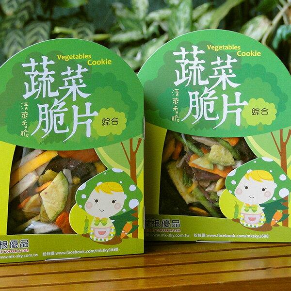 【摩根拉茶】蔬菜脆片(綜合)90公克X1盒
