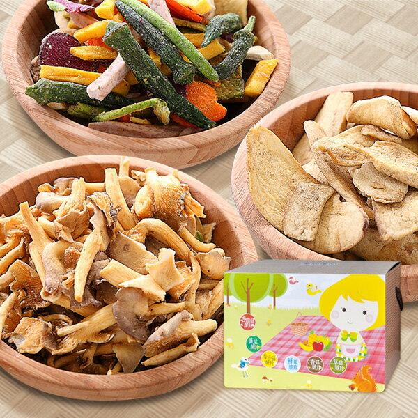 【摩根拉茶】《蔬食脆片》小菇女野餐盒(90克x5盒:香菇、芥末杏鮑菇、秀珍菇、蔬菜、鮮果脆片)