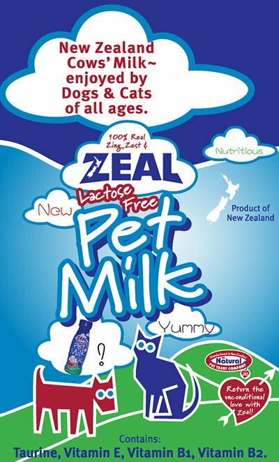 +貓狗樂園+ 紐西蘭ZEAL【犬貓專用。鮮乳。1000ml】160元*不含乳糖 牛奶牛乳 1