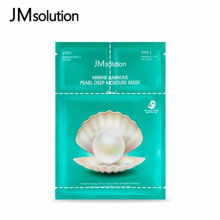 韓國 JM solution 海洋珍珠深層保濕面膜 (單片) 面膜 海洋珍珠保濕透亮煥膚面膜三部曲【B063128】