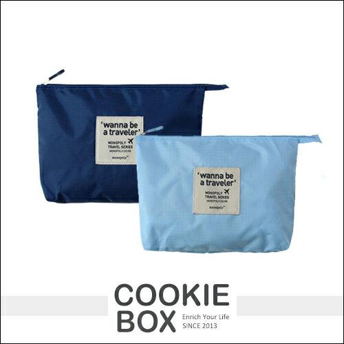 旅行 防水 小號 多功能 收納袋 收納包 小包 置物袋 化妝包 出國 遊玩 必備 *餅乾盒子*