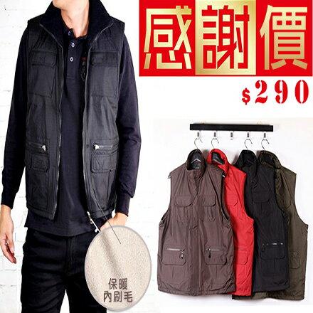 CS衣舖高機能 多口袋 超保暖內刷毛實用釣魚背心 7612