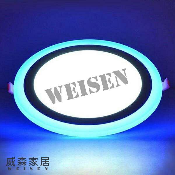 【威森家居】雙色LED面板燈 現貨實木鐵藝工業風現代簡約復古吸頂燈吊燈壁燈大廳客廳臥室燈具LED設計師 L190111 0
