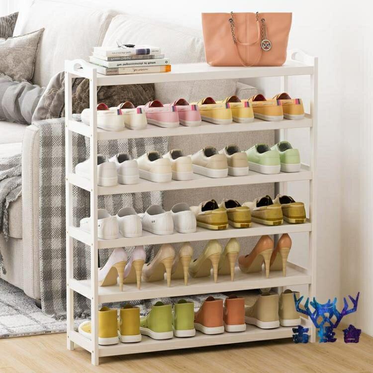 鞋架子家用門口鞋柜收納架多層組裝防塵簡易鞋架子