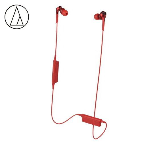 【audio-technica鐵三角】ATH-CKS550XBT無線耳塞式耳機紅色【三井3C】