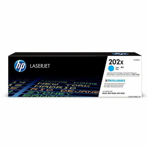 【HP碳粉匣】HPCF501X202X藍色原廠碳粉匣