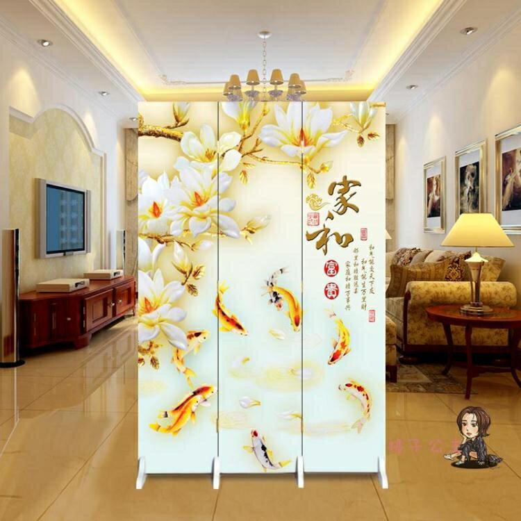 中式折屏 中式屏風隔斷時尚現代客廳行動簡約折疊臥室家用玄關折屏小戶型T