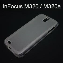 InFocus 原廠透明軟殼 InFocus M320 / M320e 原廠背蓋