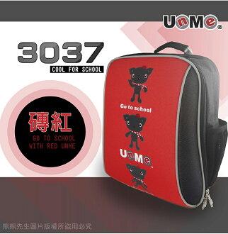 《熊熊先生》UnMe兒童書包 MIT台灣製造 3037 超輕護脊書包 兒童後背書包
