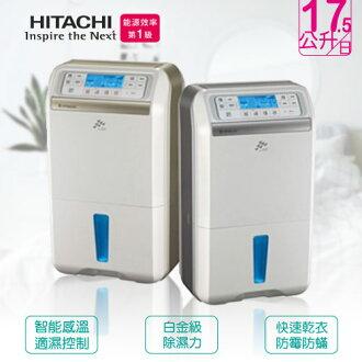 HITACHI 日立除濕機 RD-360DR 香檳金 除濕17.5 公升/日