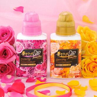 日本 LION Aroma Plus 頂級奢華香水濃縮洗衣精 400g (優雅黃色花香/華麗粉紅玫瑰) 含柔軟劑 TOP【N201140】